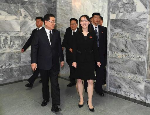 La soeur de Kim Jong-un intègre la principale commission d'Etat