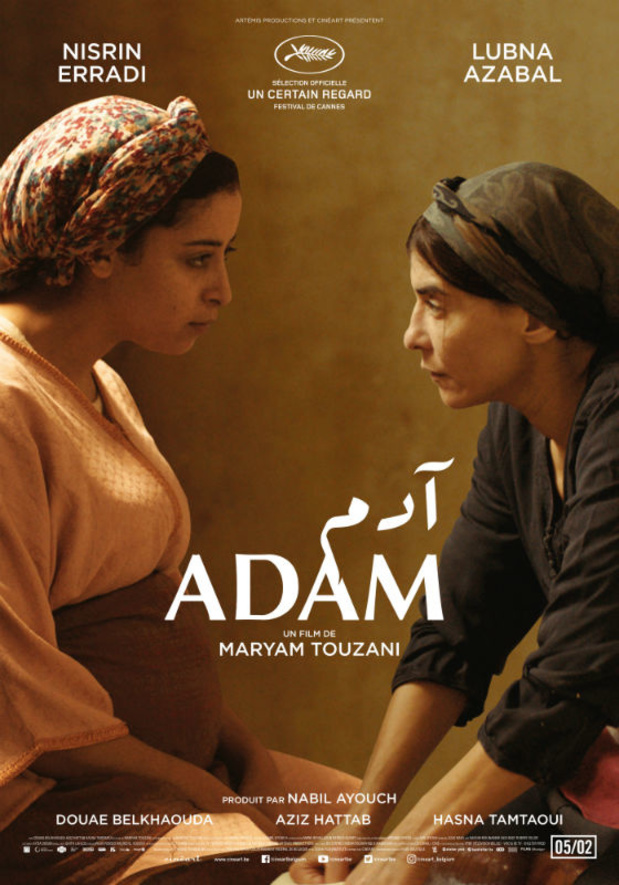 [Le film de la semaine] Adam, de Maryam Touzani