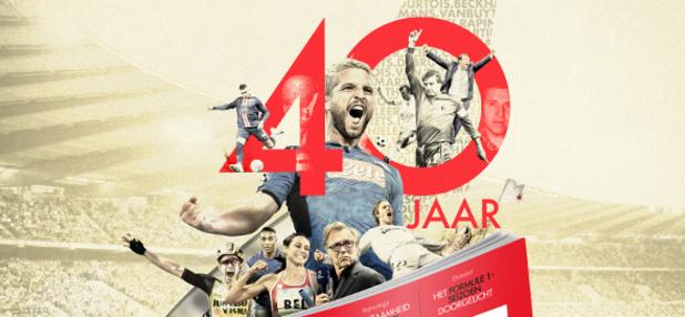 Ga met Sport/Voetbalmagazine als VIP naar de bekerfinale