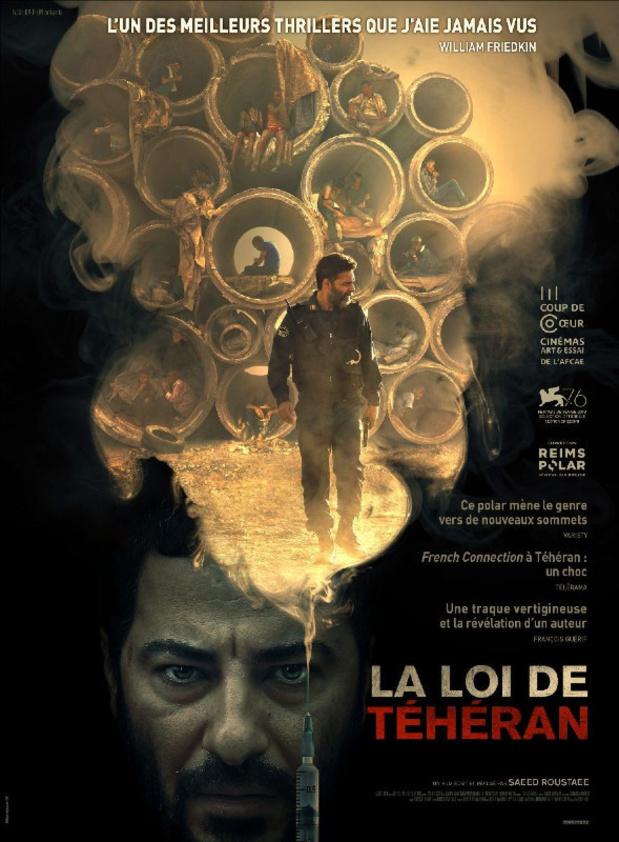 [le film de la semaine] La Loi de Téhéran, de Saeed Roustayi: un must