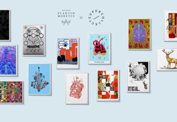 20 artistes s'inspirent de la collection de planches gravées du Musée Plantin-Moretus