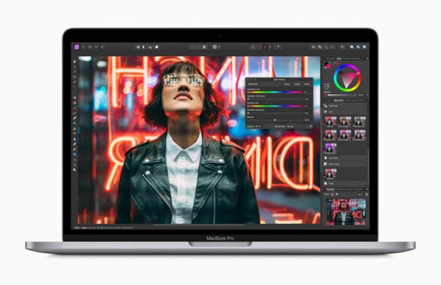 Apple introduit le  nouveau MacBook Pro de 13 pouces