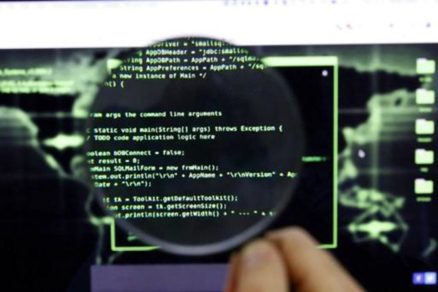 Une cyber-attaque lancée sur le ministère américain de la santé