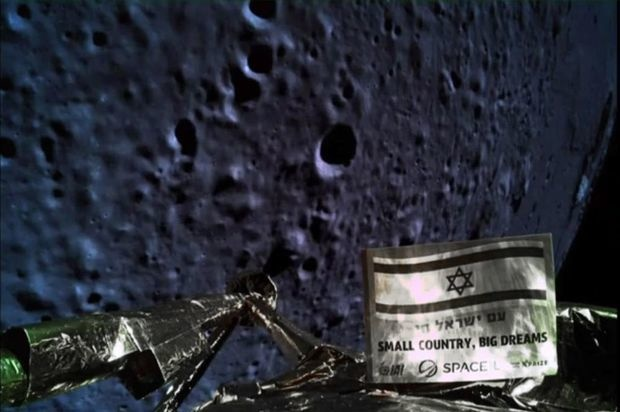 Israël planifie une nouvelle mission vers la lune: Beresheet 2