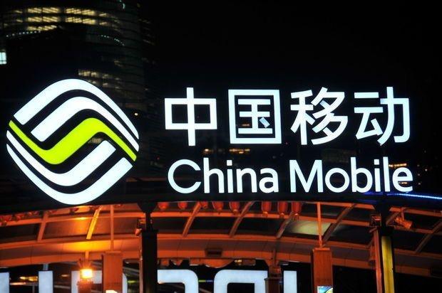 China Mobile n'est encore et toujours pas le bienvenu aux Etats-Unis