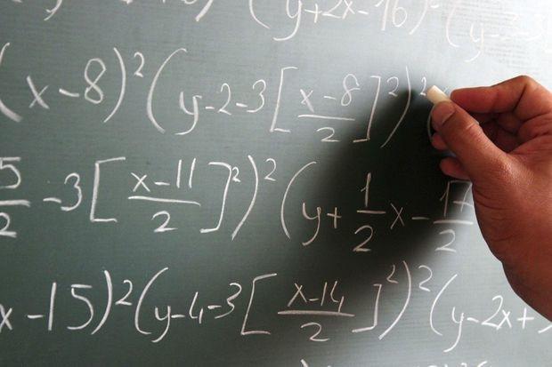 Une école supérieure suisse détermine le nombre pi jusqu'à 62,8 billions de chiffres après la virgule