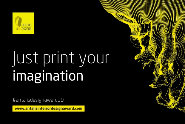 Just print your imagination! Participez à l'Antalis Interior Design Award