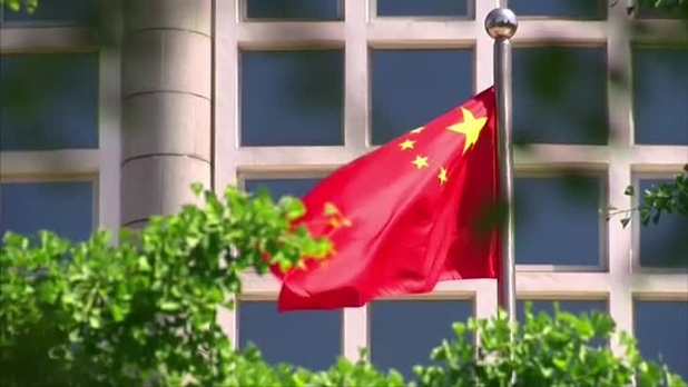 """La Chine n'a """"aucune information"""" sur un futur entretien Trump-Xi"""