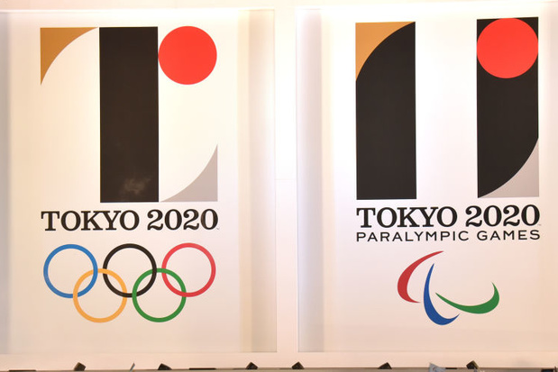 Les médailles olympiques composées de déchets électroniques