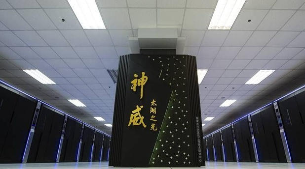 Le pétaflop est devenu la norme des 500 superordinateurs les plus rapides