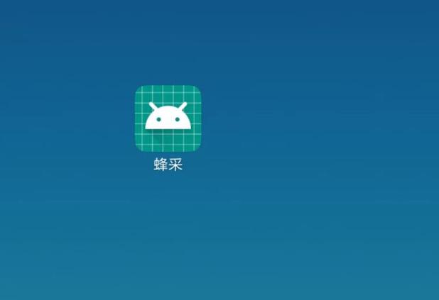 La Chine pousse les visiteurs étrangers à installer des logiciels malveillants sur leur téléphone