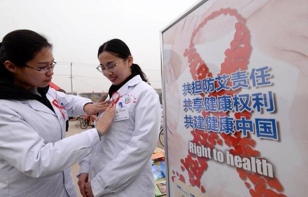 VIH: quand la Chine s'éveille...
