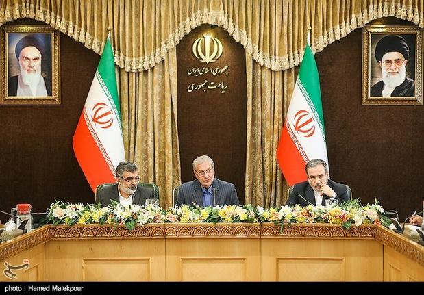 """L'UE appelle l'Iran à """"cesser"""" ses activités d'enrichissement d'uranium"""