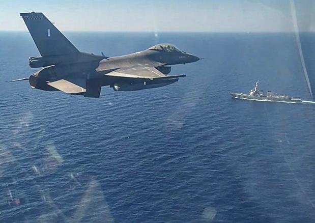 La montée des tensions en Méditerranée orientale depuis fin 2019