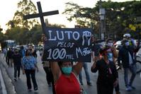 Pandémie de coronavirus: plus de 100 000 morts au Brésil