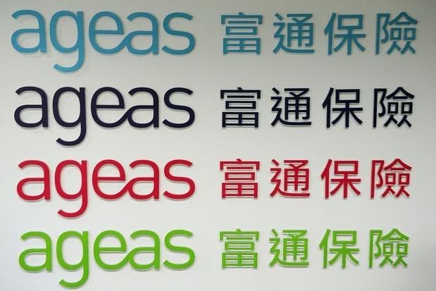 Chinese conglomeraat Fosun verhoogt belang in Ageas