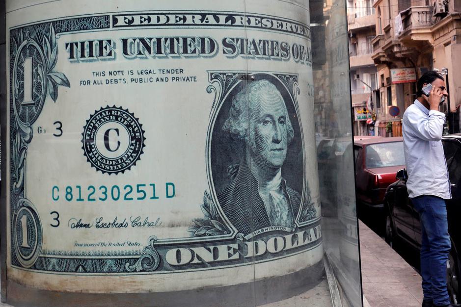 De Amerikaanse dollar is eenoog in het land der blinden