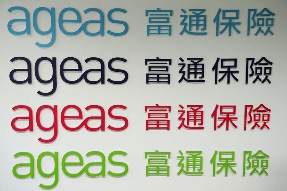 Verkoopgolf op Chinese beurzen raakt ook Prosus en Ageas