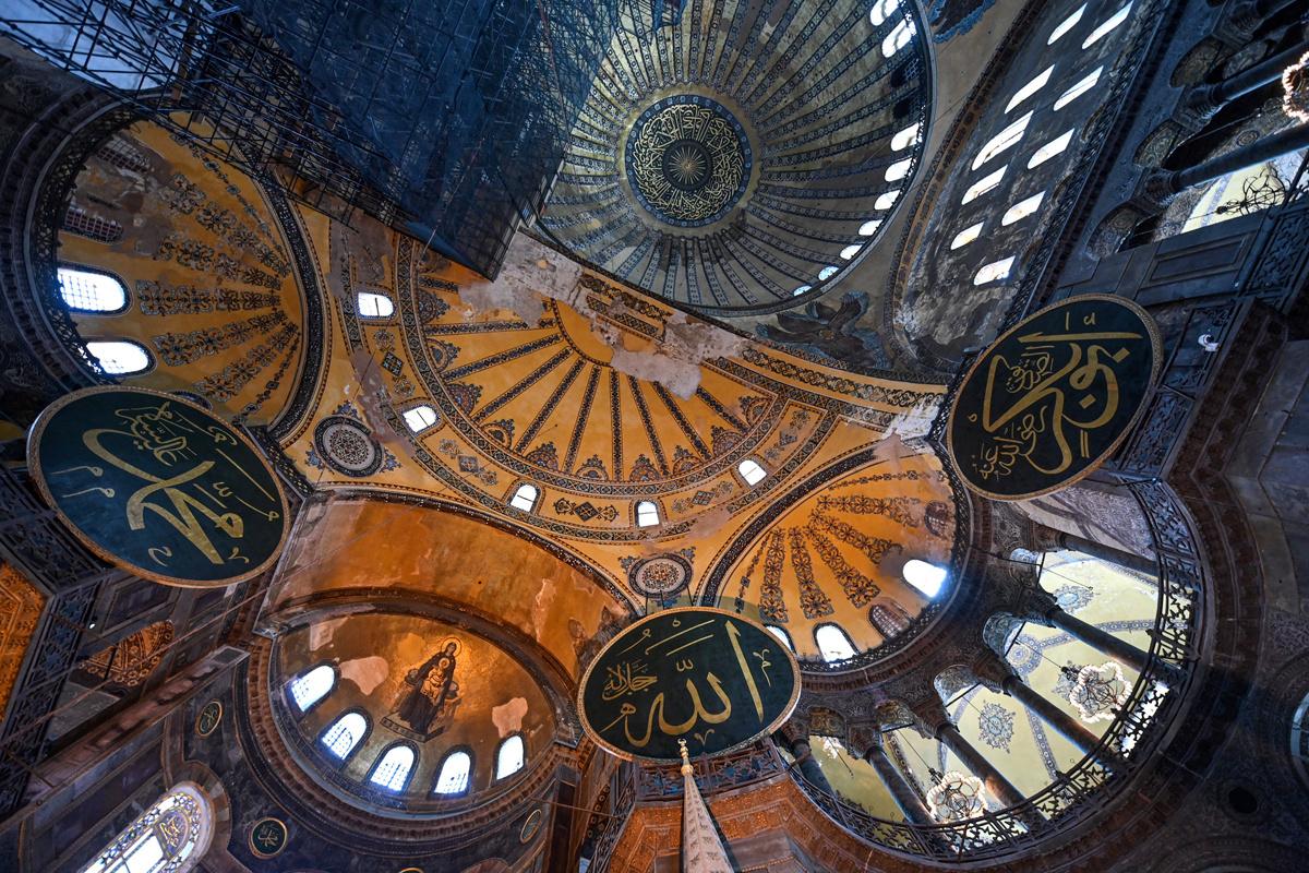 Hagia Sophia in Istanboel, Belga Image