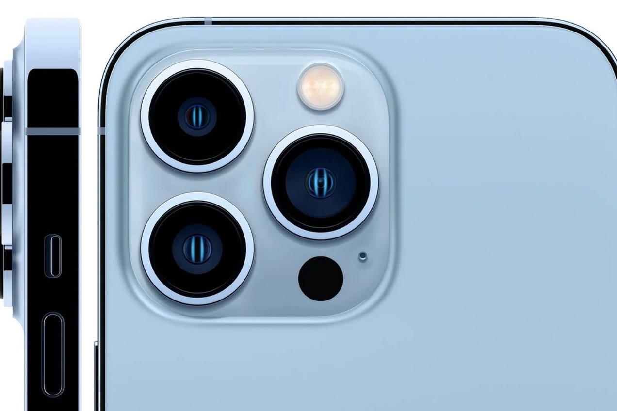 Le bloc optique de l'iPhone 13 Pro., Apple