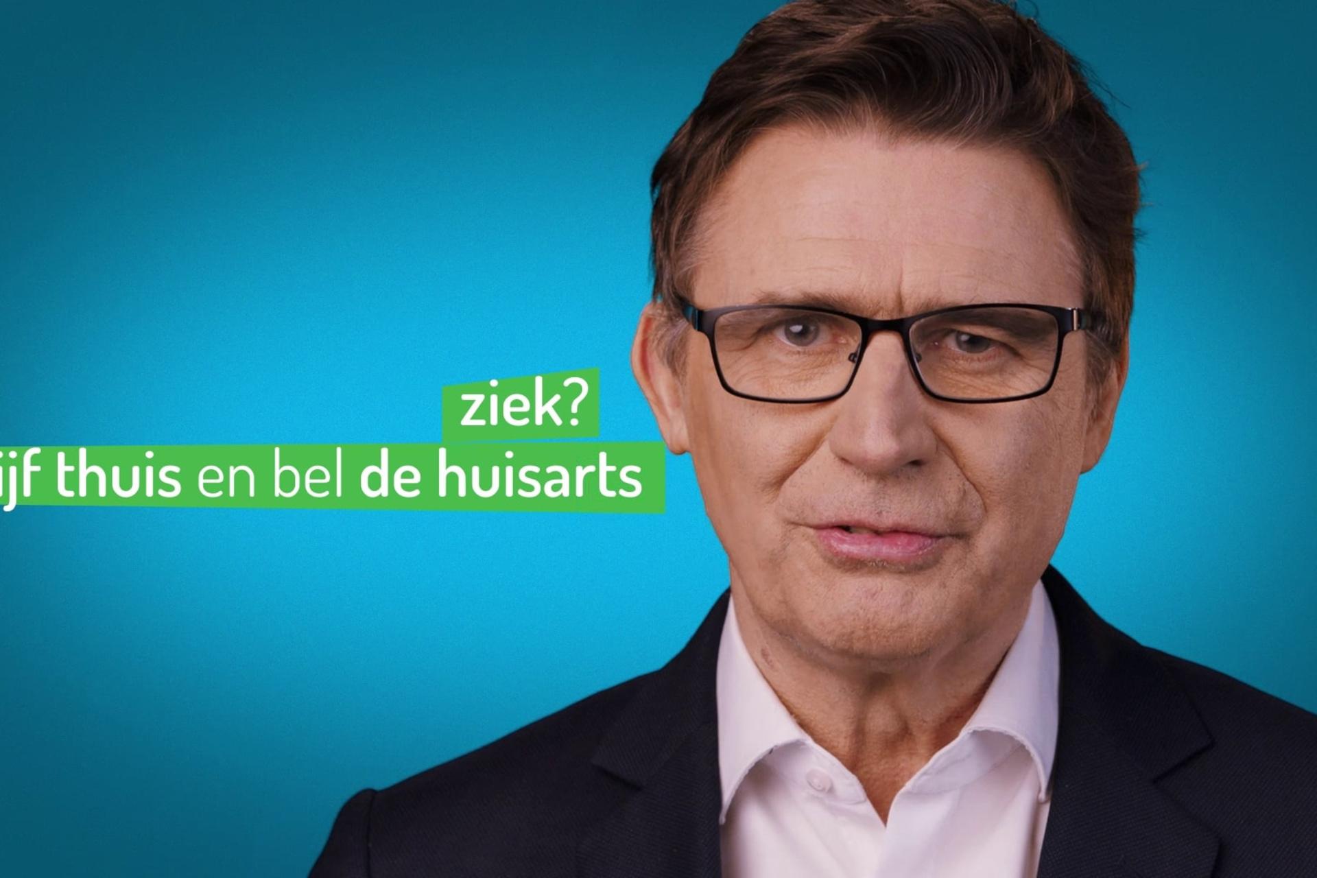 Erik Van Looy, VRT/DPG Media/SBS