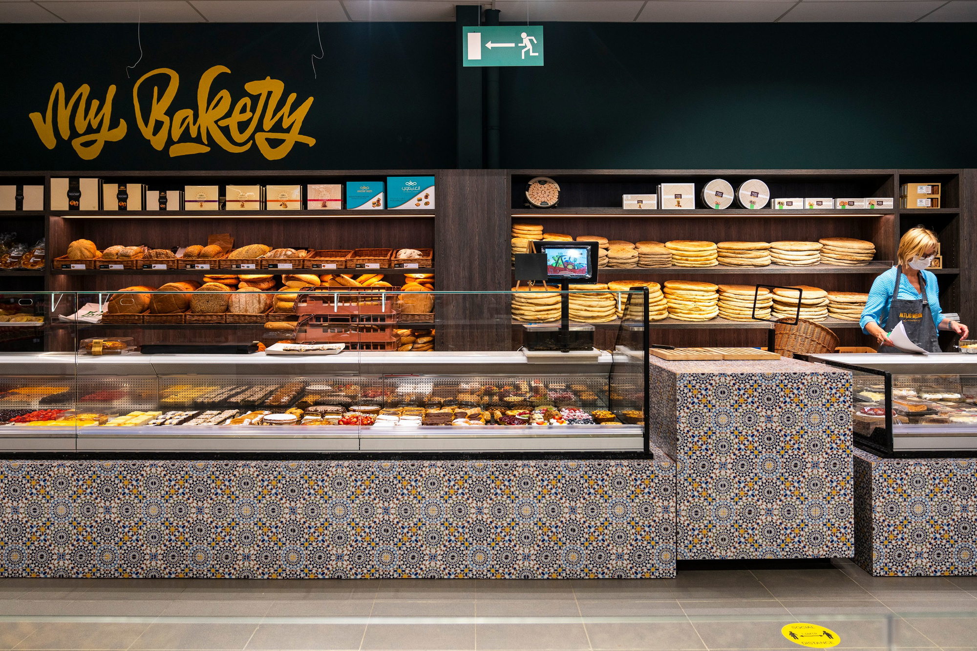De bakkerij in MyFood., Arjaan De Feyter