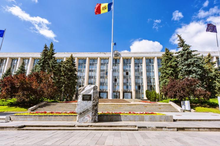 Maison du gouvernement de la République de Moldavie, Getty Images