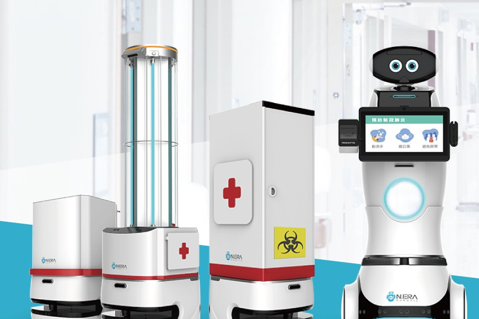 Desinfecterende ziekenhuisrobots, New Era AI