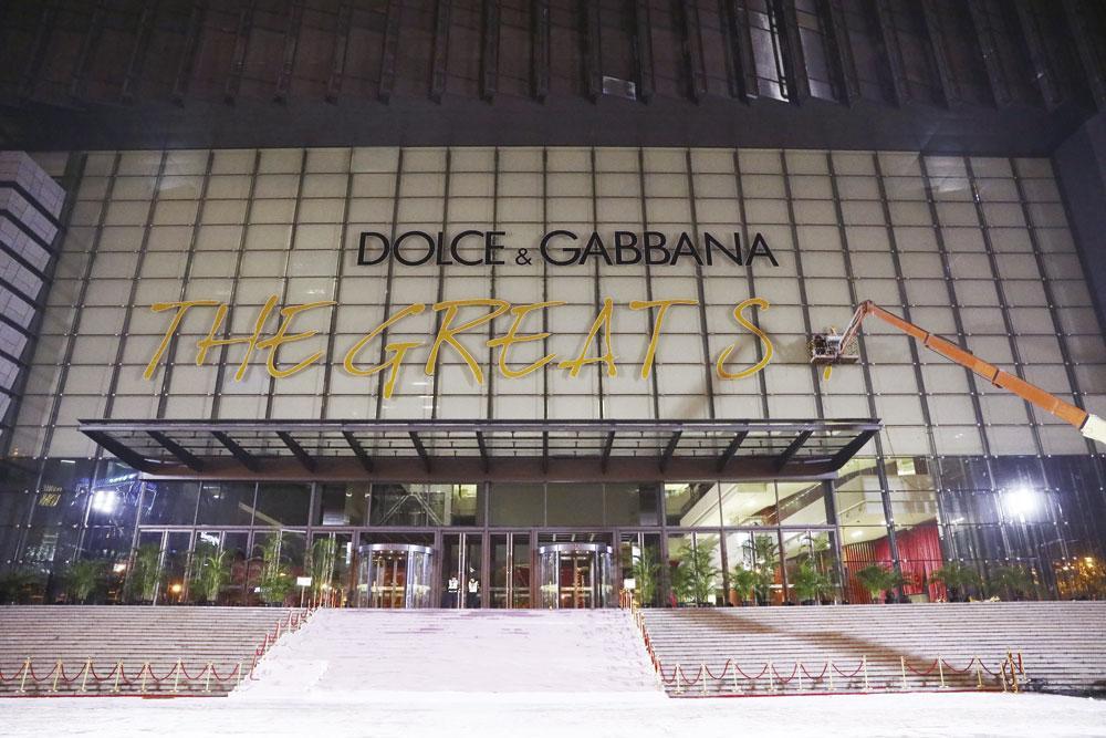 Le show de Dolce & Gabbana à Shanghai, annulé suite à une campagne dégradante de la griffe envers le peuple chinois., BELGA IMAGE