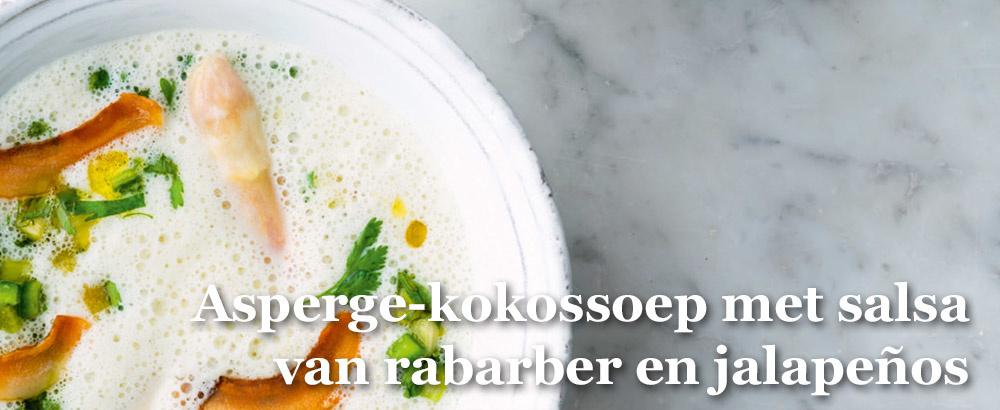 Zacht-romig, een aangenaam zuurtje en een pittige toets: dit soepje met geraffineerde topping is een onverwachte, maar erg geslaagde combinatie., Isopix