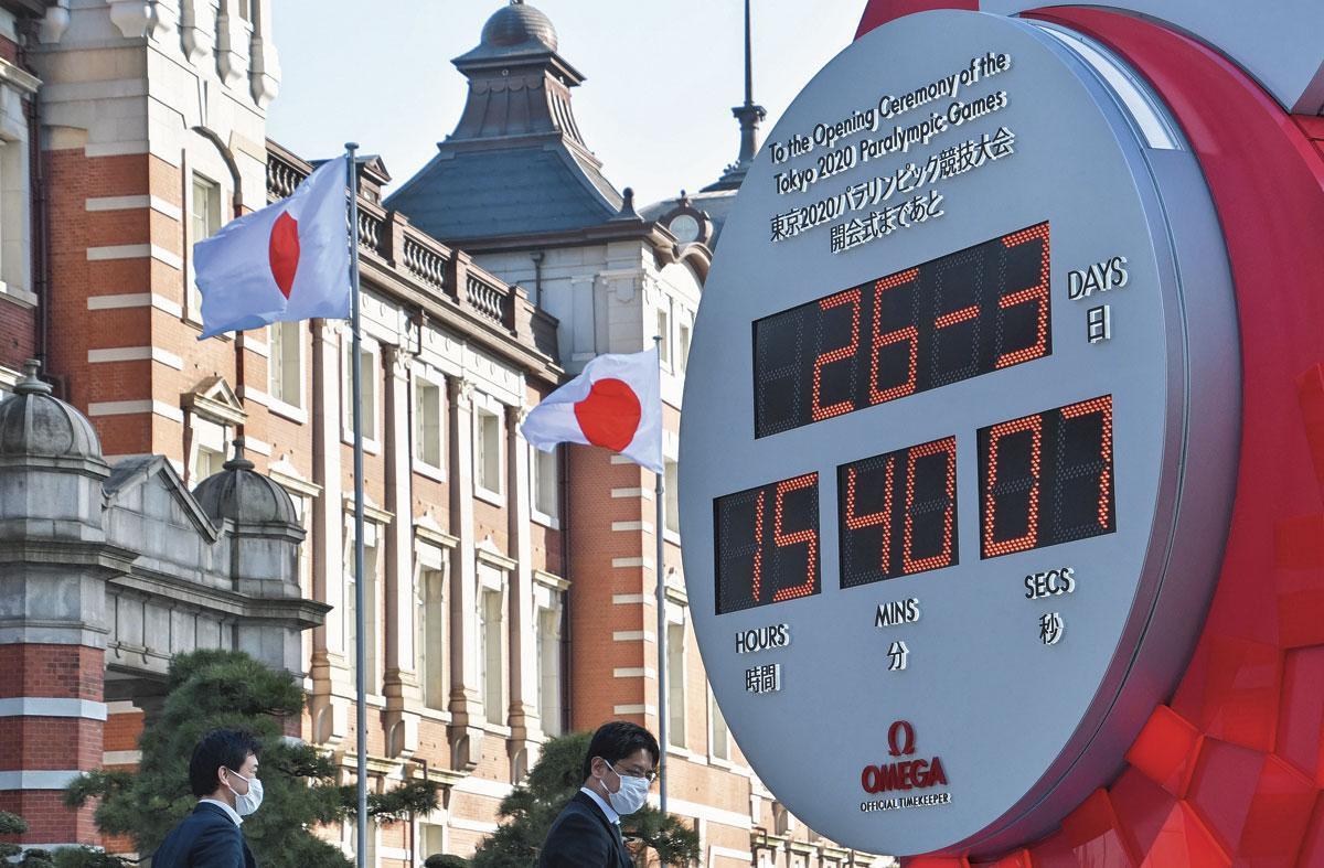 Op de aftelklok zijn nu een gewone datum en uur gezet., BELGAIMAGE