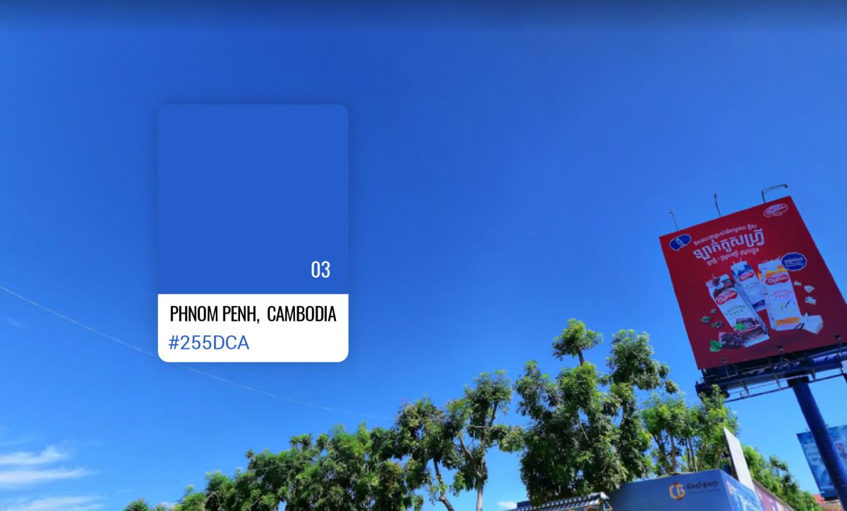 3. Phnom Penh in Cambodja, S Money