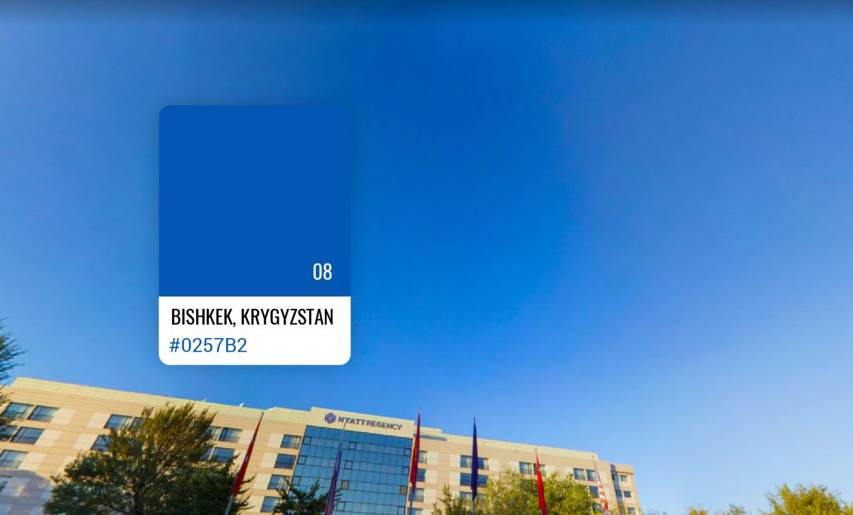 9. Bishkek in Kirgizië, S Money