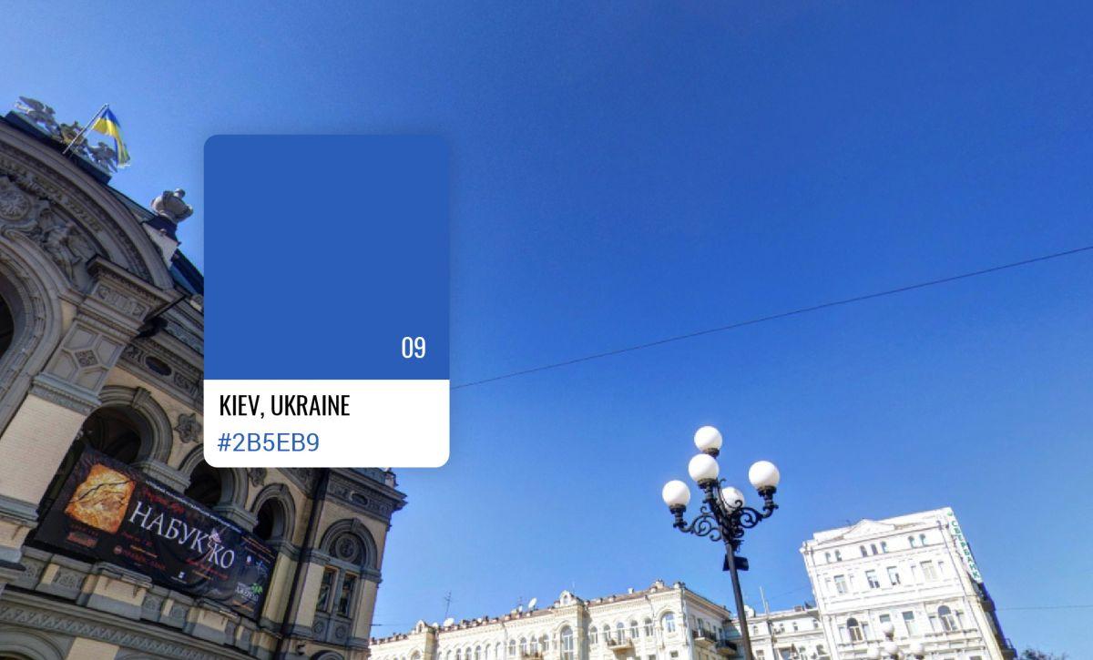9. Kiev in Oekraïne, S Money