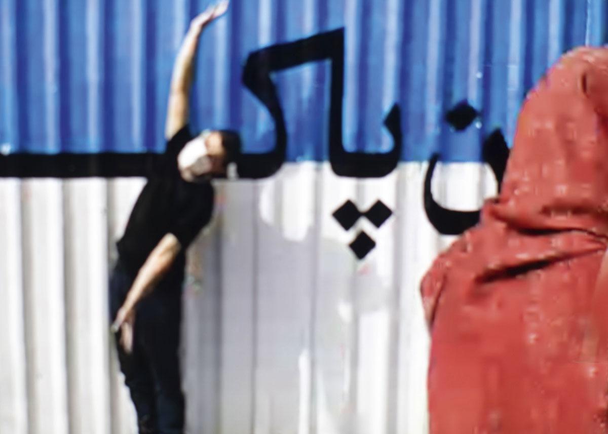 Mostafa Shabkhan - Iran, Klaartje Lambrechts