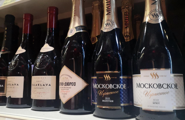 Shampanskoe, terme russe pour désigner le champagne, Belga Images