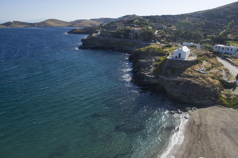 île de Kea, Getty Images