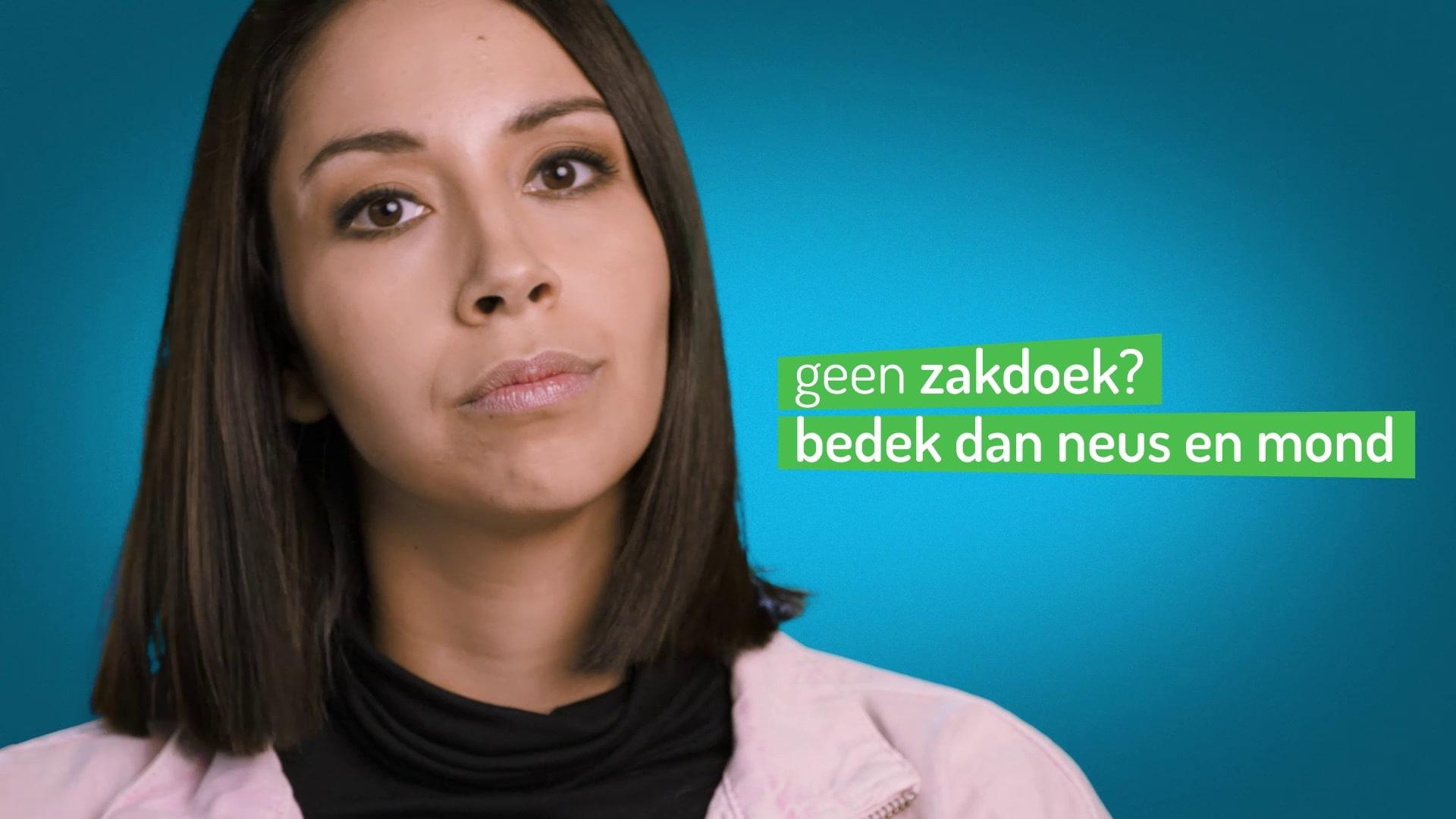Danira Boukhriss Terkessidis, VRT/DPG Media/SBS