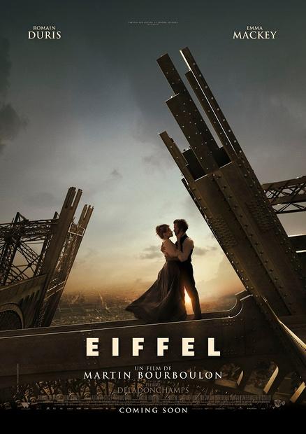 Eiffel, Alle rechten voorbehouden