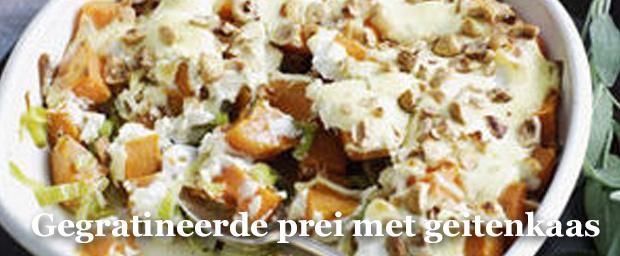 Heerlijk als deel van een buffet vol groentegerechten of in het gezelschap van een frisse salade., .
